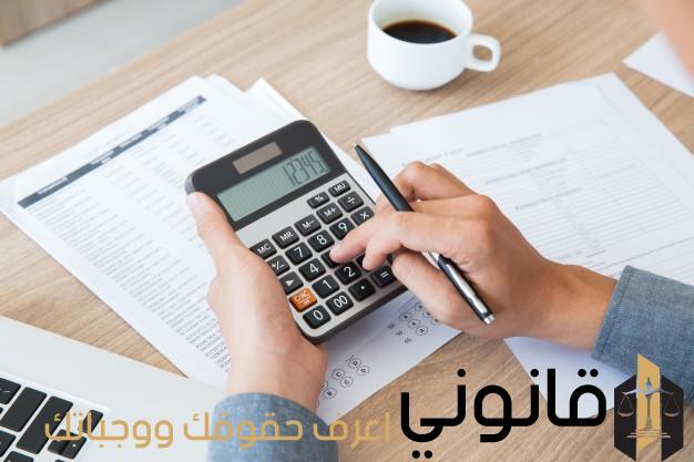 عقوبة التهرب الضريبي