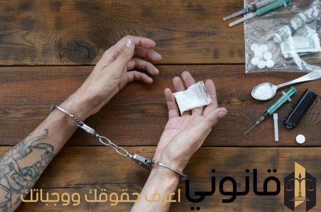 عقوبة تعاطي الحشيش في مصر إ