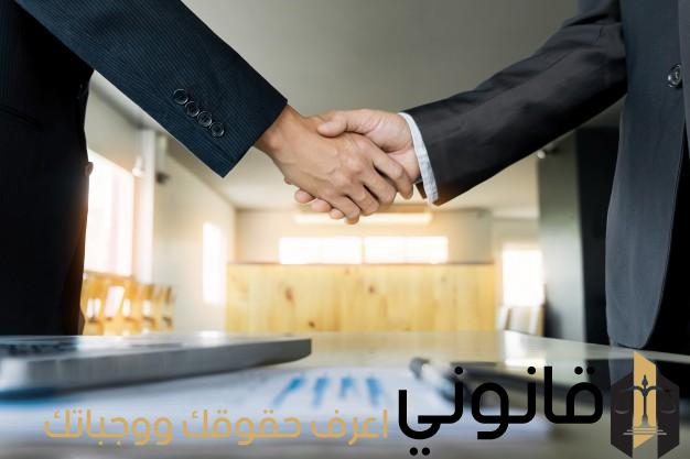 شركات المقاولات في مصر