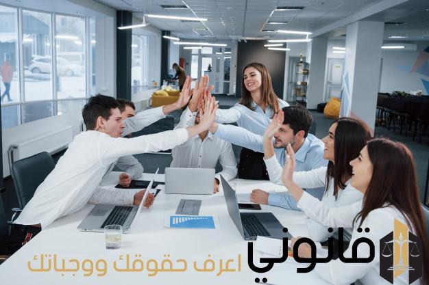 شركات الأشخاص